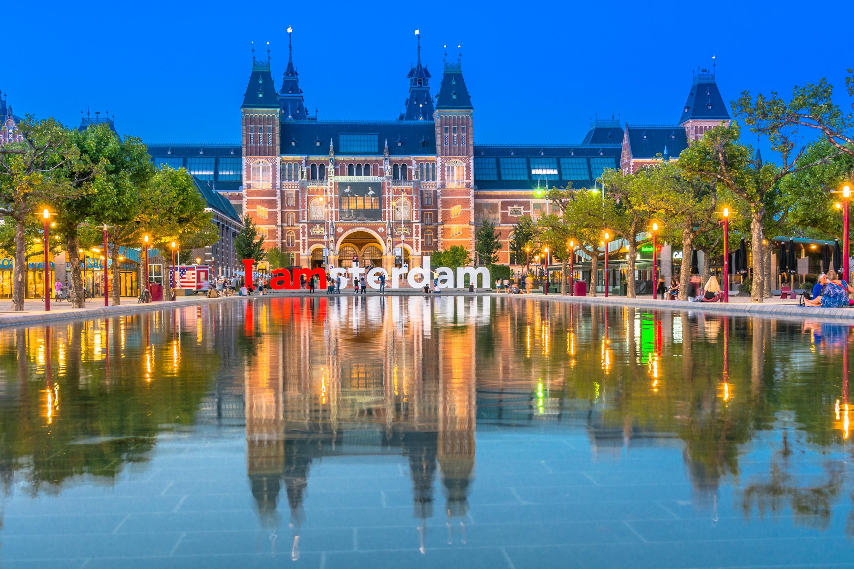 Amsterdam Rijksmuseum panoramio Nikolai Karaneschev
